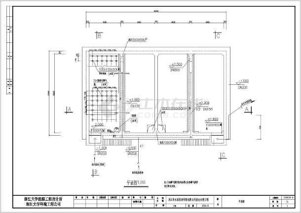 某污水处理厂ao沉淀池工艺设计图纸图片