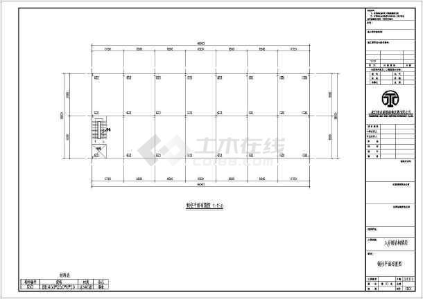 本图为某地4层框架钢结构商场,抗震设防强度为7度,有钢柱平面布置