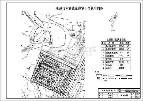 某地区六层商业住宅楼建筑设计方案