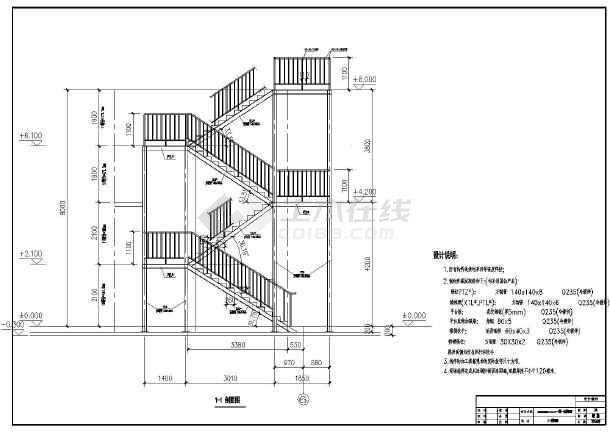某售樓處室外消防梯鋼結構設計施工圖