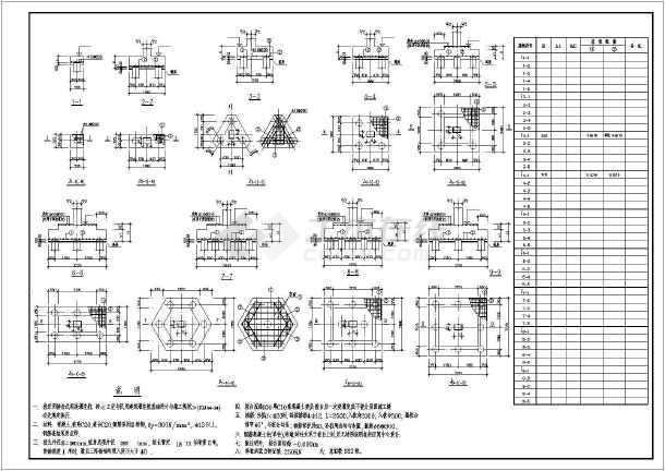砼柱-双弧桁架对象钢管结构图(含设计说明)_cacad蓝点小厂房选择没有图片