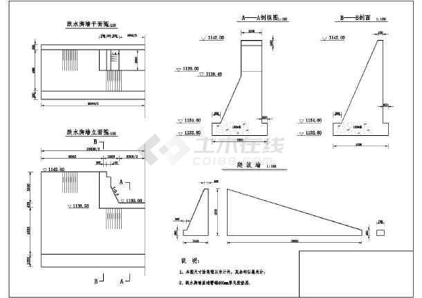 重力坝结构水利工程设计图