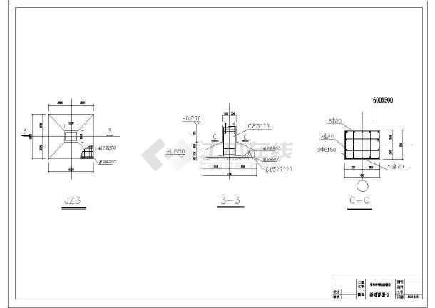 结构带露台简单英制房屋建筑设计图(含图纸)二层农村a1图片