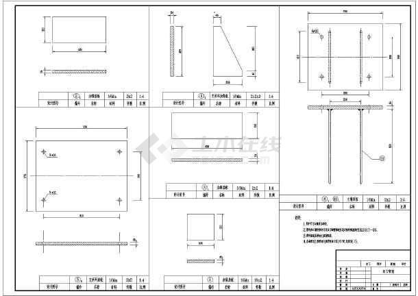 某压力管道支承环零件及零件装配结构图