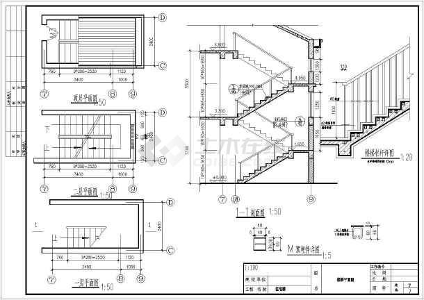 图纸 建筑图纸 别墅图纸 别墅设计图 小别墅平面图    价格: 100土木