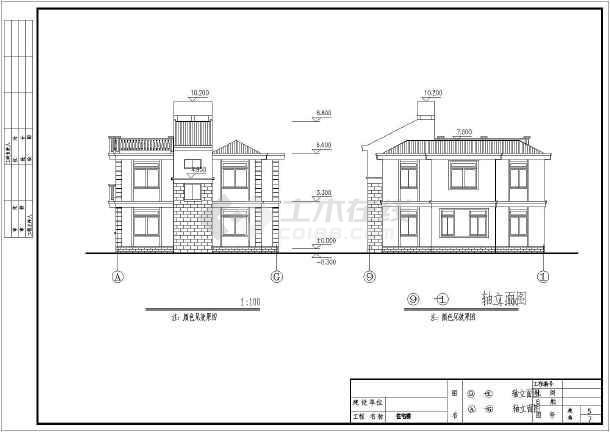 圖紙 建筑圖紙 別墅圖紙 別墅設計圖 小別墅平面圖    價格: 100土木