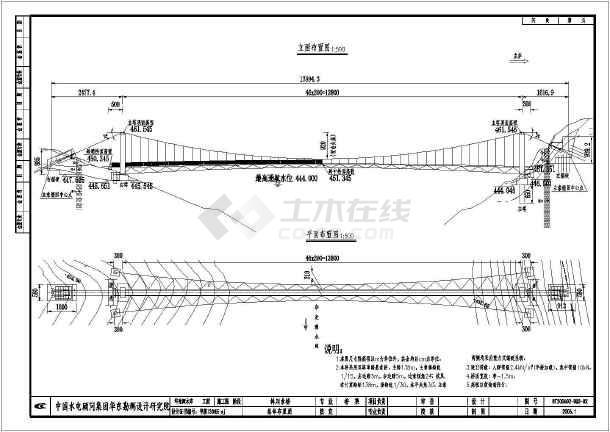某双塔单跨悬索桥结构设计施工手机可以画图图纸纸啥用图片