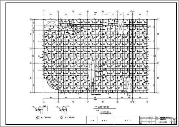 江苏某带地下车库四层框架结构市场图纸