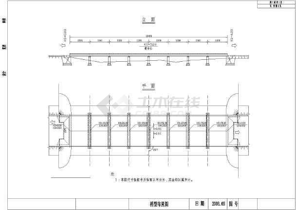 山东省某地区八跨十三米板桥梁v全套全套图纸_图纸船舶管理规定审查图片