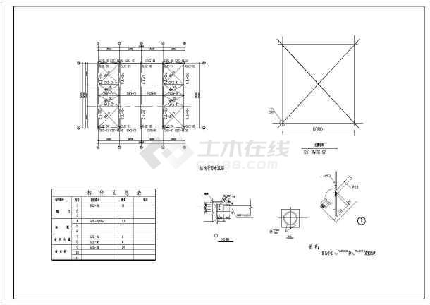综合库房结构设计图