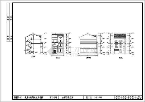 新农村砖混四层房屋设计图纸,12X11米120平方米图片