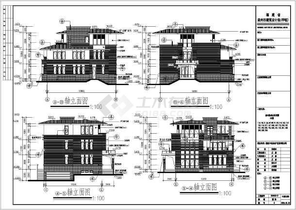 多套三层带地下室别墅建筑设计施工图