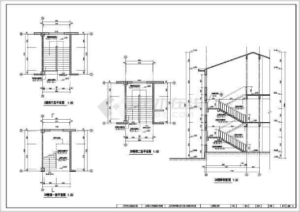 某地三层高速口收费站建筑设计施工图