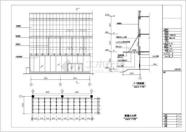 某高档办公楼钢结构雨棚结构施工图