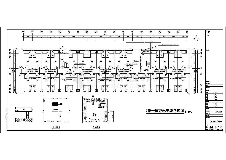 某框架结构大学生宿舍楼电气施工图图片