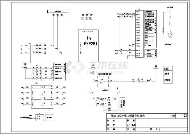 kyn28-12中置柜和gcs抽屉柜设计图