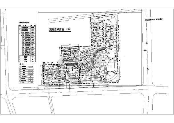 某地区养老院建筑设计总平面规划方案图片1图片
