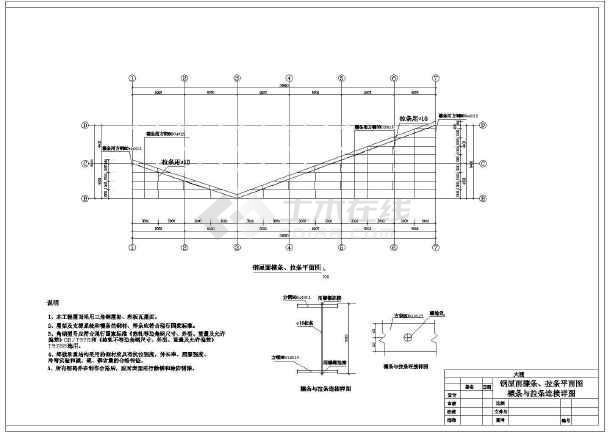 某三角形屋架钢结构大棚建筑设计施工图(含结构设计)