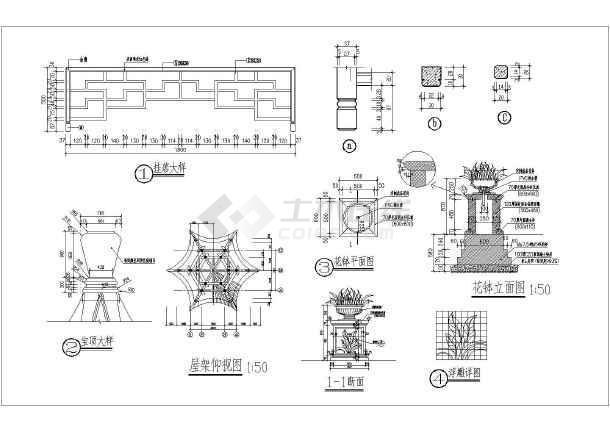 某公园仿古钢砼六角亭施工图设计详图