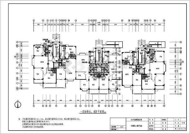 某八层住宅楼地板辐射采暖及给排水设计图