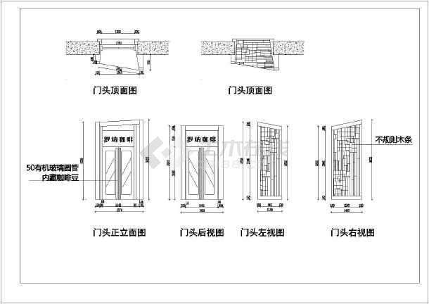 【青岛】意式风格咖啡厅装修施工图_cad图纸cad字样图片