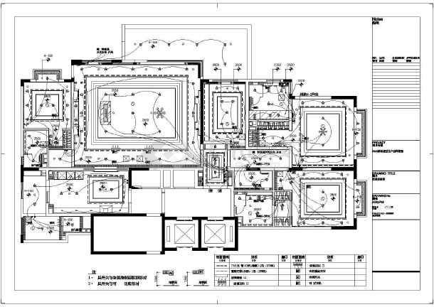 【北京】某高级住宅小区图纸间室内装修施工图v图纸怎么样板异行平面图片