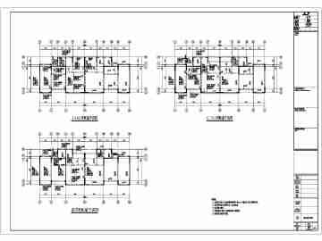建筑施工图和结构施工图的区别