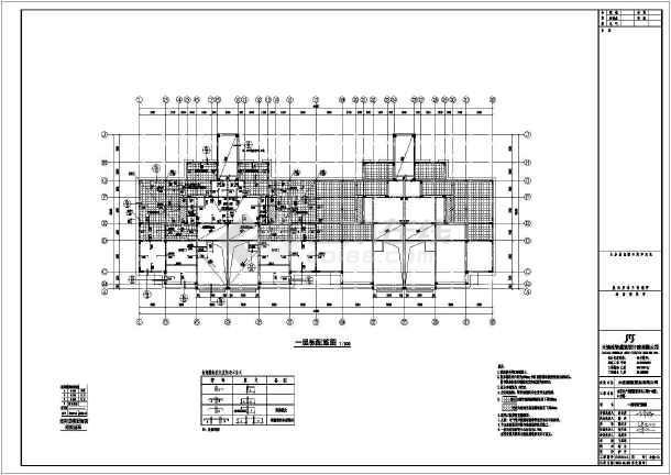 北京辽宁某结构地上4层框架异形柱小区联排别别墅山暖大连图片