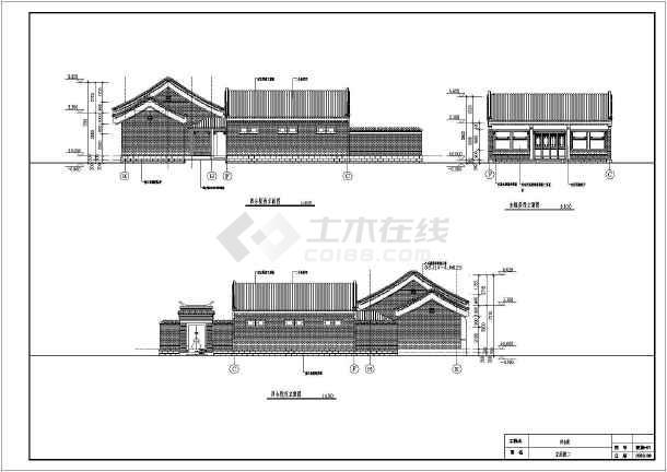 单层北京经典四合院cad建筑设计图