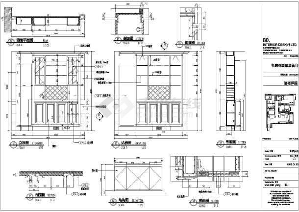 欧式套房设计_欧式套房设计大全免费下载