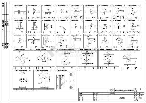 移动式LED图纸钢结构施工图_cad屏幕介绍图纸钢筋楼面下载图片