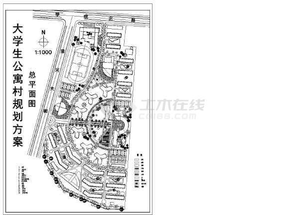 【徐州市】大学生公寓村规划设计总平面图图片1图片
