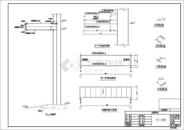 厂房门式刚架钢结构超市建筑施工设计图