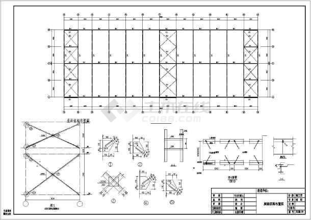 本图纸为厂房门式刚架钢结构超市建筑施工设计图,内容包括:二层次梁布