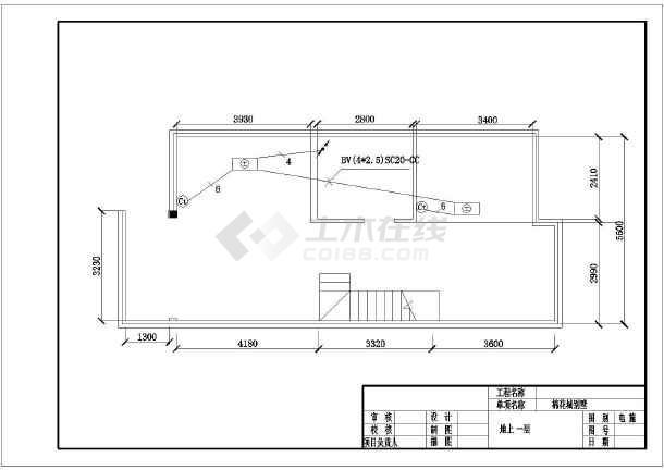 某地私人别墅家庭电气施工设计图(共9张)图片