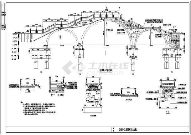 【浙江】某市某三跨景观拱桥全套设计图纸