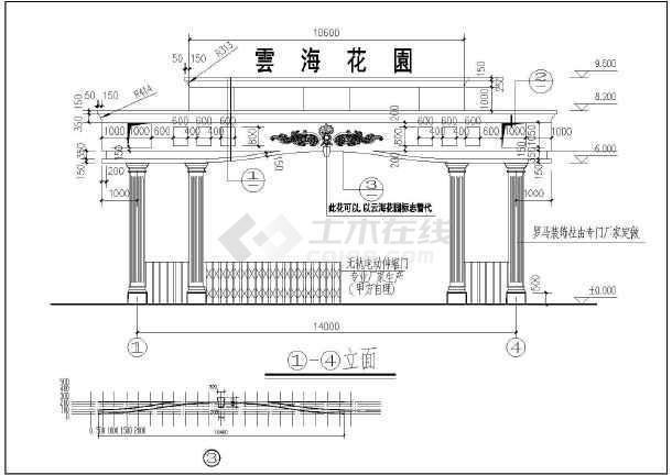 某地住宅小区框架结构大门设计施工图