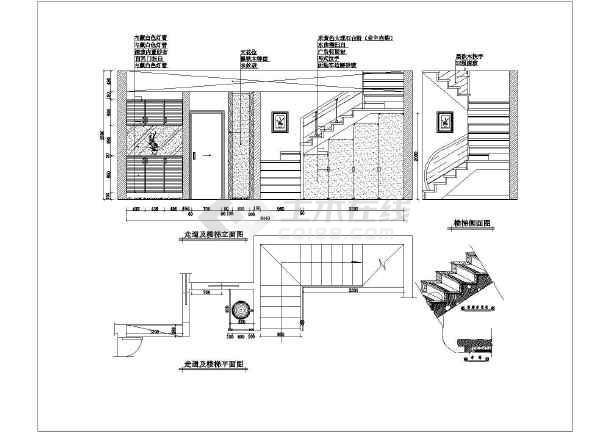 图纸 装修设计 家装设计 两室一厅装修图 某地两室一厅一厨一卫现代