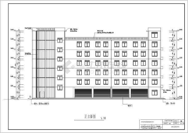 某地七层框架结构办公楼设计(毕业设计)