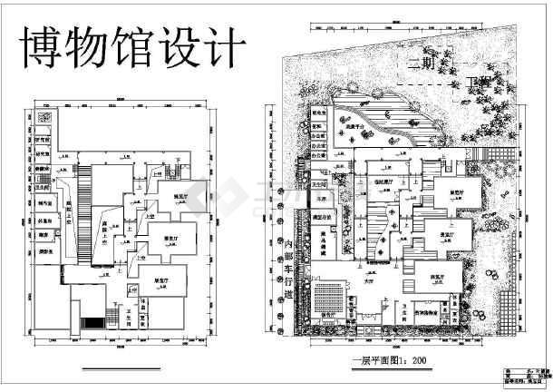 毕业设计博物馆规划及平面设计图纸图片