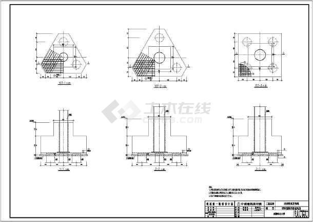 呼和浩特火车站无柱风雨棚结构设计施工图