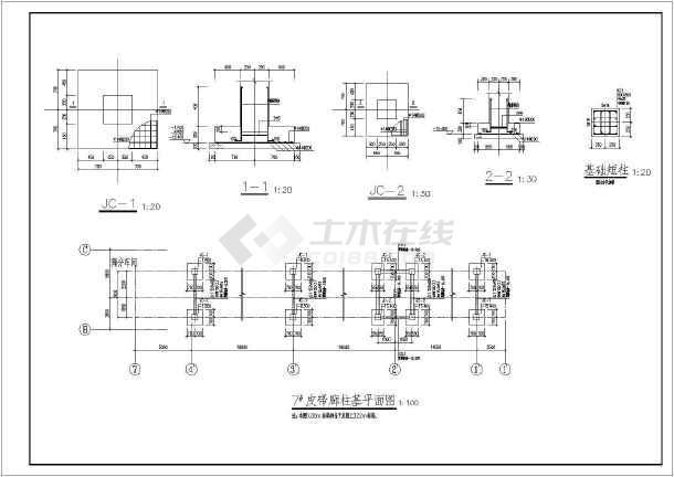 某地区钢结构皮带廊结构设计施工图