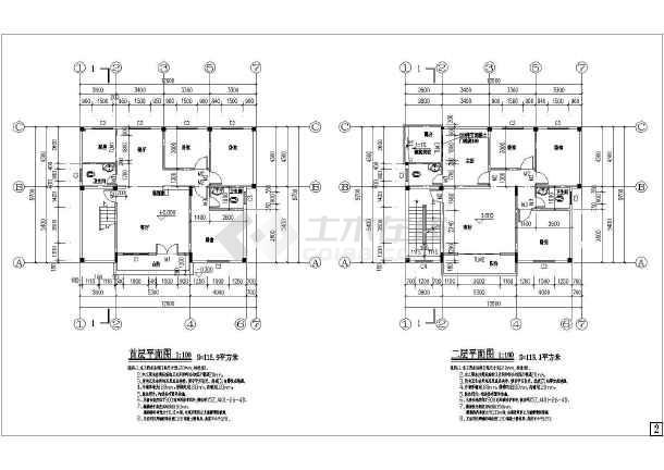 农村2层混凝土框架结构房屋建筑施工图纸
