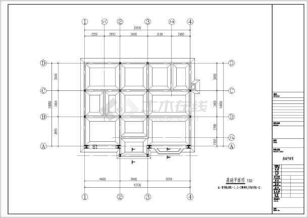 某地二层框架结构别墅结构设计施工图