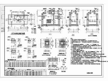 图集   图集 11g101图集 化粪池标准图集   02s701砖砌化粪