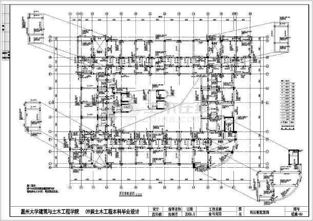 金马宾馆结构设计施工图,图纸内容包括:结构设计说明,基础平面布置图