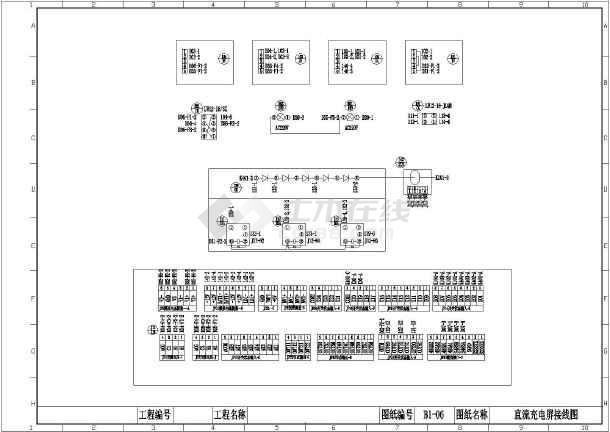直流充电屏原理图标准设计全套图纸