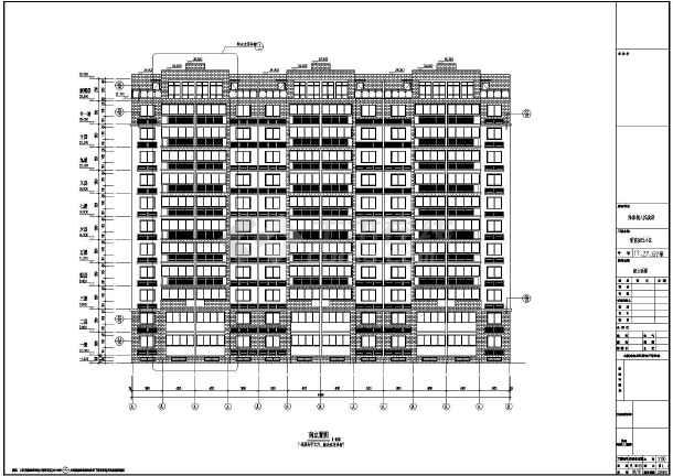 某小区11层剪力墙结构住宅楼建筑设计施工图