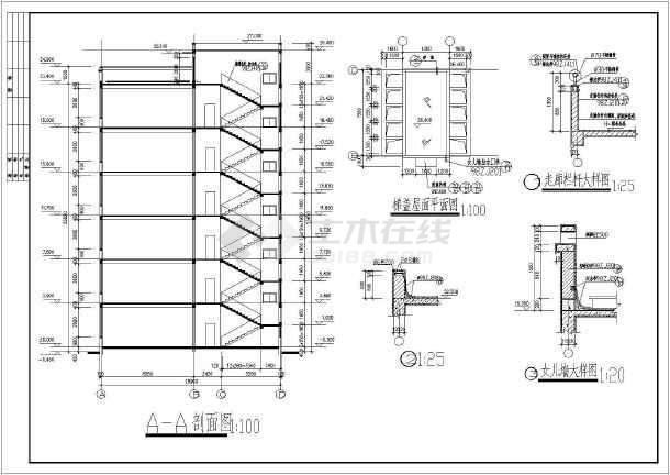 南宁市6层框架结构中学教学楼建筑及结构施工图