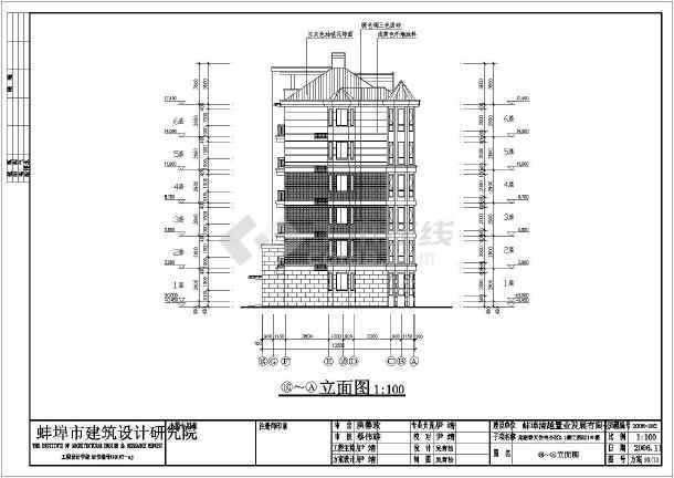 【蚌埠】某住宅小区六层住宅楼建筑结构水电燃施工图